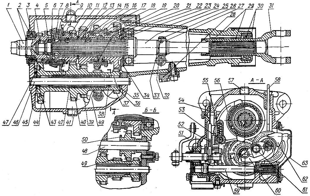 автомобиля 'Москвич-412':