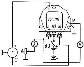 реле контрольной лампы заряда ваз 2101