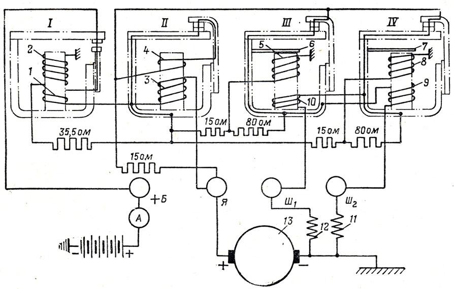 Схема реле-регулятора РР8: I